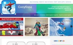 nashsnowboard.ru